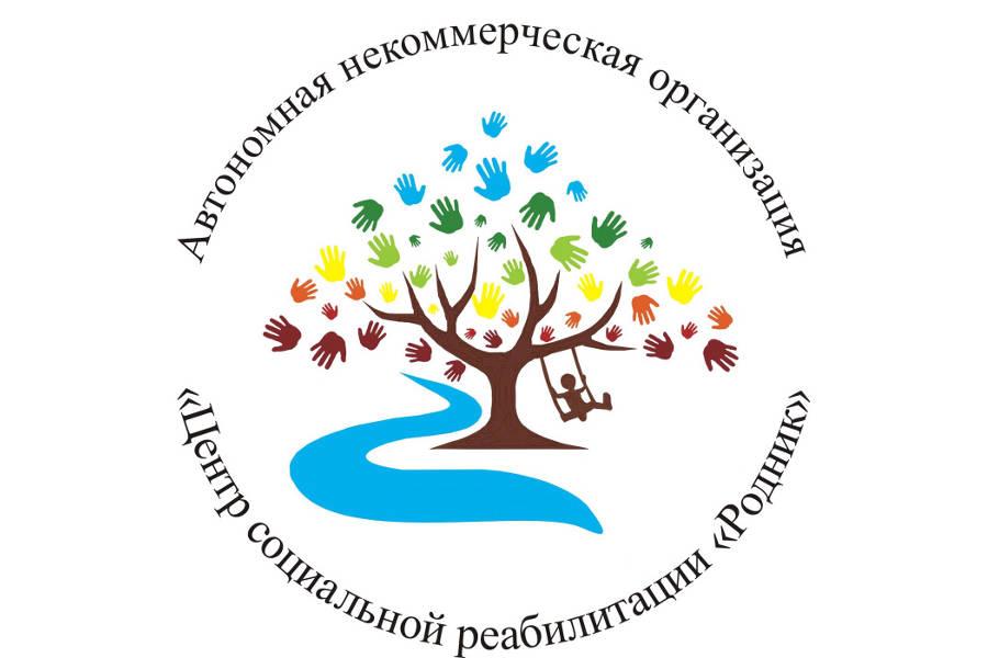 Центр социальной реабилитации «Родник»