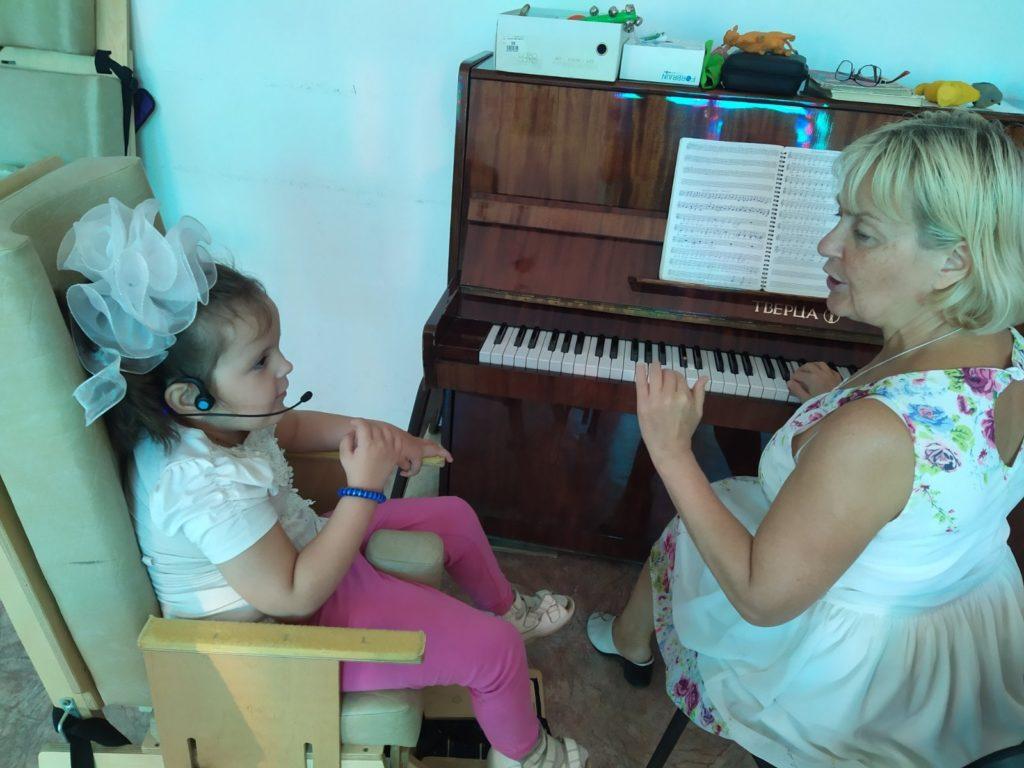 Музыкальные занятия для детей с ОВЗ
