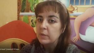 Видео отзыв Гулиевой Юлии