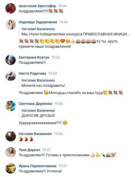 """проект """"Вместе с особенными"""""""